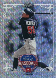 Leaf Best of Baseball Silver Wave Refractor