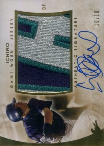 Leaf Q Sports Heroes Game Worn Jersey Nameplate Autograph /10