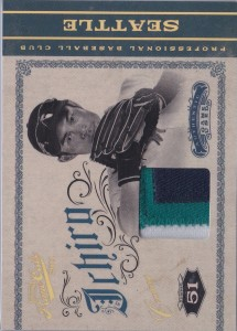 Playoff Prime Cuts Materials Century Gold Patch /25