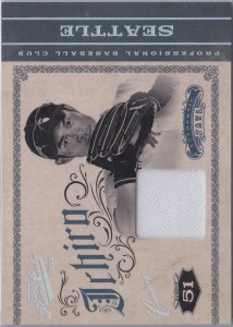Playoff Prime Cuts Materials Century Silver /49