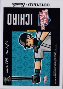 Panini Triple Play Puzzle Card #190