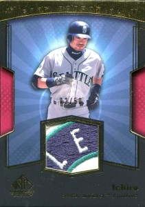 SP Game Used Patch Star Potential /50