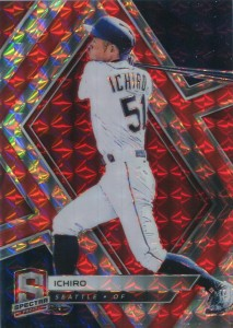 Spectra Red Mosaic /25