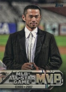 Topps All Star Game MVP