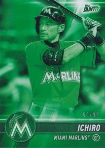 Topps Bunt Physical Green /99