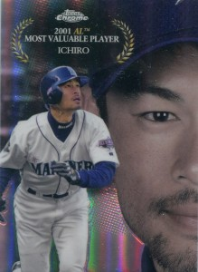 Topps Chrome MVP Award Winners