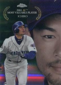 Topps Chrome MVP Award Winners Green Refractor /99