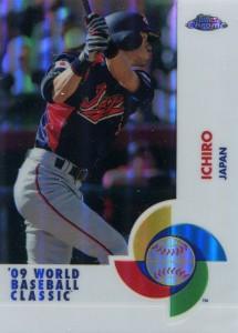 Topps Chrome World Baseball Classic Refractor /500