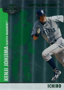 Topps Co-Signers Silver Green /200
