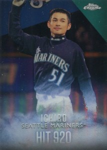 Topps Complete Set Exclusive Topps Chrome Refractor I-1