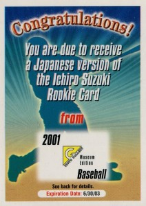 Topps Gallery Japanese Redemption Card
