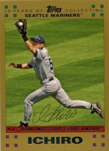 Topps Gold AW Gold Glove /2007