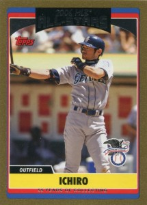 Topps Gold All Stars /2006