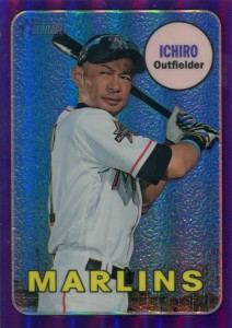 Topps Heritage Chrome Purple Refractor