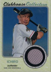 Topps Heritage High Numbers Clubhouse Collection Relic