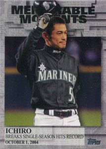 Topps Memorable Moments #45