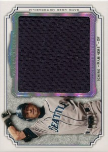 Topps Museum Collection Momentous Material Jumbo Relic Blue /10
