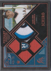 Topps Museum Collection Primary Pieces Quad Relic Copper /75