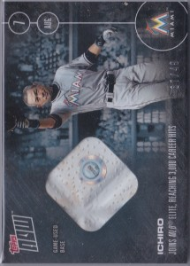 2016 Topps Now #327C Game Used Base