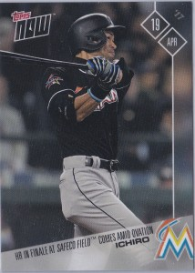 Topps Now #63