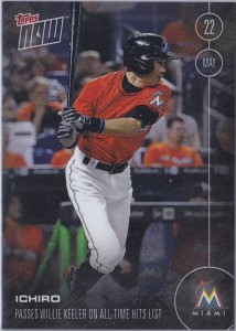 Topps Now #89
