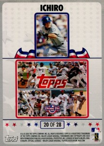 Topps Opening Day Puzzle P20