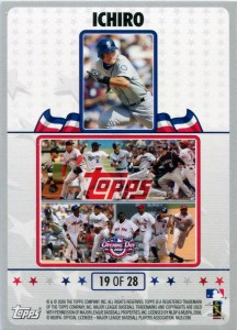 Topps Opening Day Puzzle P28