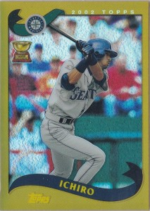 Topps Rookie Cup Chrome Refractor Reprints /15