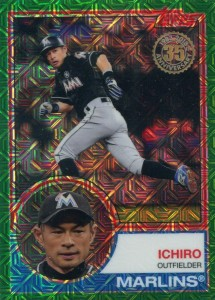 Topps Silver Pack Promo Green Refractor /99
