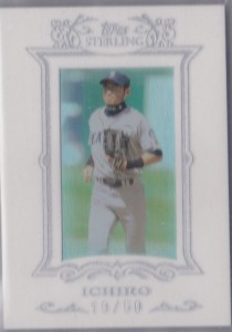 Topps Sterling White Suede #50 /50