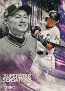 Topps Superstar Sensations