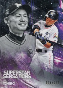 Topps Superstar Sensations Black /299