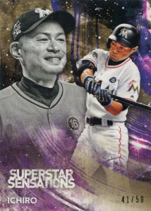 Topps Superstar Sensations Gold /50