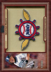 Topps Throwback Manufactured Patch 1969 Pilots