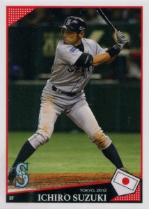 2018 Topps Throwback Thursday #75