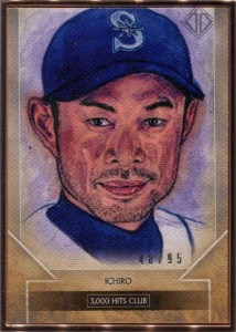 Topps Transcendent Club Members Sketch Card Reproductions /95