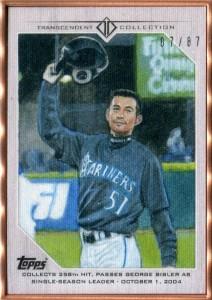 Topps Transcendent Collection Baseball Moments /87