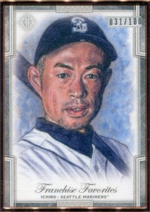 Topps Transcendent Franchise Favorites Sketch Reproduction I /100
