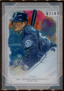 Topps Transcendent Origins Sketch Reproduction OS-IS /83