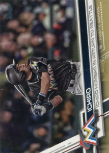 Topps Update Gold /2017