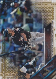 Topps Update Gold /2016