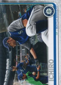 Topps Update SP Photo Variation