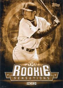 Topps Update Series Rookie Sensations Jumbo 5x7 Gold /49
