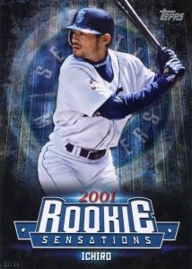 Topps Update Series Rookie Sensations Jumbo 5x7 /99