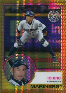Topps Update Silver Pack Promo Gold Refractor /50