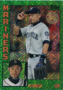 Topps Update Silver Pack Promo Green Refractor /99