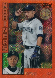 Topps Update Silver Pack Promo Orange Refractor /25