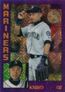 Topps Update Silver Pack Promo Purple Refractor /75