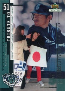 UD Collectibles Ichiro Tribute to 51 #I17