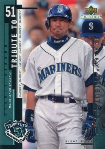 UD Collectibles Ichiro Tribute to 51 #I20
